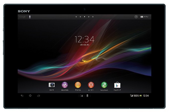 Sony Announces 10.1-Inch WUXGA Xperia Tablet Z… but will it Sell?