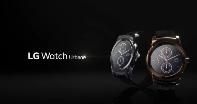 LG-Urbane-screenshot-e1424766366197-630x335