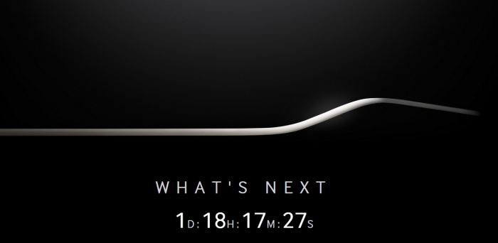 "Watch Samsung ""Unpack"" its Latest Galaxy Lineup Live on March 1st"